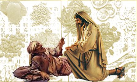 114pic2-2《聖經》里的古老医学